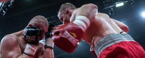 Тренировки по боксу вечером в Москве